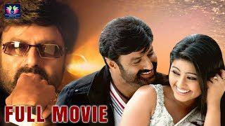 Nandamuri Balakrishna Super Hit Telugu 4k Film Sneha Meera Jasmine Telugu Full Screen