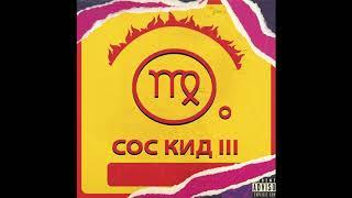 02. V:RGO - CAK CAK