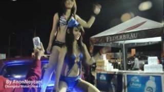 Repeat youtube video เชียงใหม่ มอเตอร์โชว์ 2011 - Part2