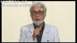 宮崎駿監督 引退記者会見 韓国メディア→朝日、と謎のコンボ