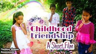 Childhood Friendship - A Short Film Heart Touching Story   Cute Story   Prashant Sharma
