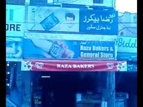 Raza Bakery And Siddiqui Optical Works