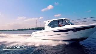 Обзор моторной лодки Galia 750 HT
