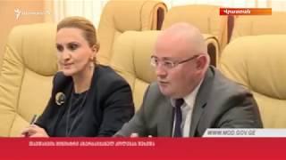 Թբիլիսիում հանդիպում են Վրաստանի, Ադրբեջանի և Թուրքիայի ԶՈւ ղեկավարները