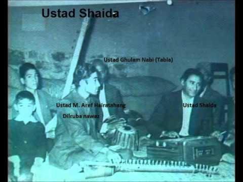 Ustad Shaida - دوستان شرح  پریشانی من گوش  کنید
