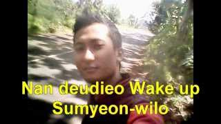 Gambar cover Super Junior Sexy Free & Single Mp3