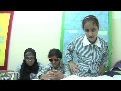 Al Noor School for visually impaired children - English class