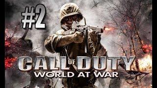 CALL OF DUTY : WORLD AT WAR #2 - MORTE DE SULLIVAN [ LEGENDADO PT-BR ]
