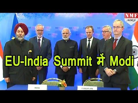 Narendra Modi at EU-India summit in Brussels