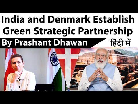 India and Denmark Establish Green Strategic Partnership Current Affairs 2020 #UPSC #IAS