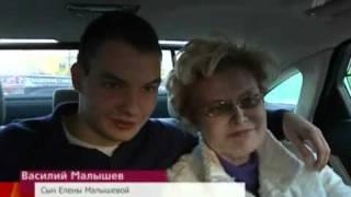 К юбилею Елены Малышевой