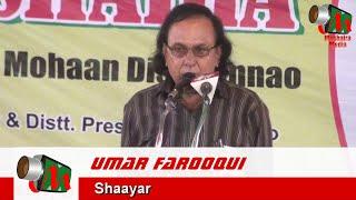 Umar Farooqui, Mohaan Mushaira, 20/03/2016, Con. Anwar Siddiqui, Mushaira Media