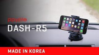 автомобильный держатель для смартфона PPYPLE DASH R5