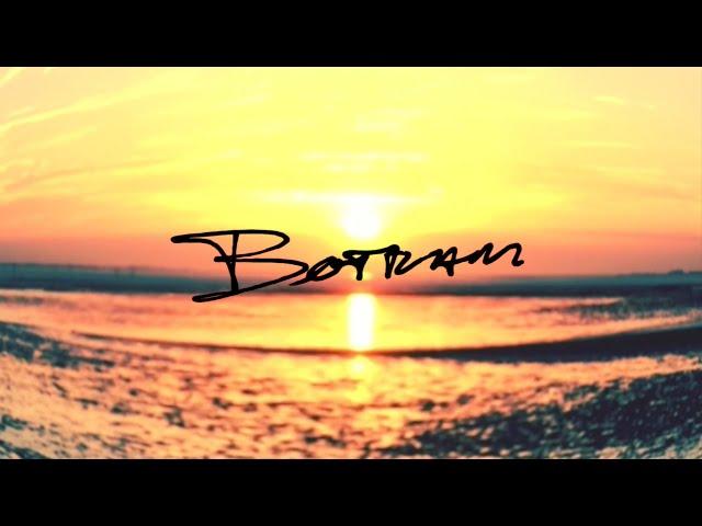 Botram - Friday