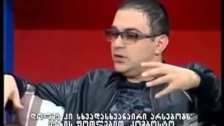 Гарик Мартиросян в грузии ржака!
