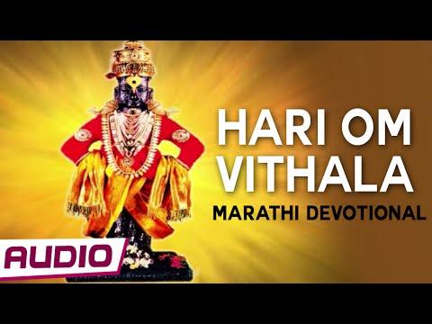 Vitthal Vitthal Vitthala Hari Om Vithala By Sachidanad Appa   Vitthal Bhajan