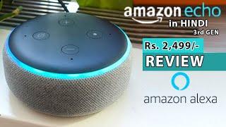 Amazon Echo Dot (3rd Gen) Unboxing & Review l Amazon Alexa is The Best Smart Speaker in 2020