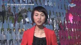 [NSPTV] Звёзды корейского шоу бизнеса и звёзды популярных сериалов (5)