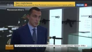 Концерн АО   Калашников  разрабатывает новые роботы и катера для Министерства Обороны