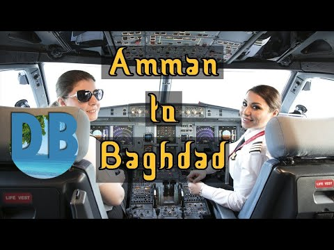 Amman to Baghdad | Royal Jordanian airliner flight