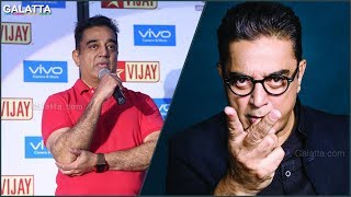 Controversy is Unavoidale with Cameras all Around - Kamal on Bigg Boss