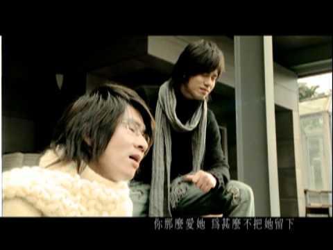 林隆璇 Kevin Lin - 你那麼愛她 (官方版MV)