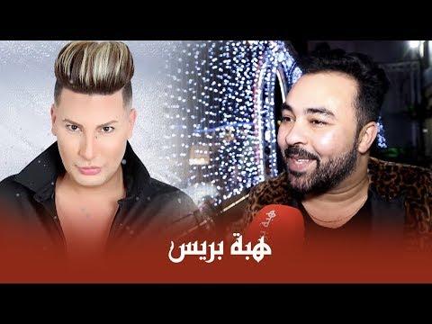 هذا ما قاله الفنان الجزائري ' قادر الجابوني ' عن الفقيد ' هواري منار '