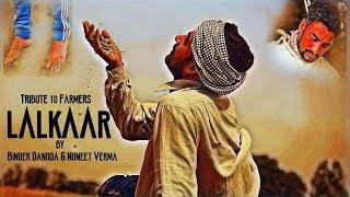 New Haryanvi Song 2018|| Lalkar किसान Vs बादल || Binder Danoda, Ramesh Chahal || Sonotek Cassettes