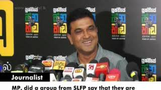 SLFP members joining gov. will have to get UNP membership