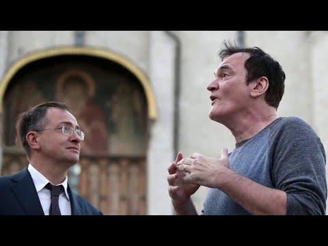 Квентин Тарантино побывал на экскурсии в Московском Кремле.