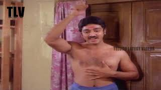 Chilipi Chinnodu Telugu Full Comedy Movie | Kamal Hassan, Suman, Madhavi | Telugu Latest Videos