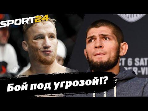 Хабиб против Гэтжи – бой МОЖЕТ СОРВАТЬСЯ? / Турнир UFC, как его НЕ ПОКАЗЫВАЮТ ПО ТВ | Островлог #3
