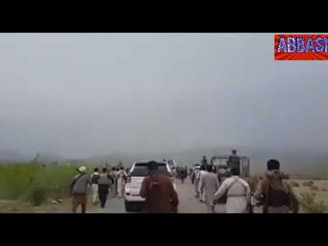 Kurram Egance Afghan Army And Pakistan Army|And cvilyan