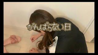仕事、、、 ごはん、、、 ◯◯◯◯◯◯◯◯◯◯◯◯◯◯◯◯◯◯◯◯◯◯◯◯◯◯◯◯◯ 鈴木まりやオフィシャルブログ 『やんぬさん。』Powerd by Ameba ...