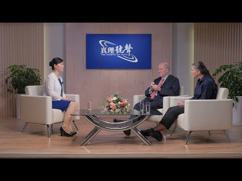 """The Chinese Communist Party Uses """"Cult"""" as a Pretext to Persecute Religious Beliefs 