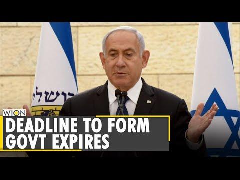 Benjamin Netanyahu again fails to form new Israeli government | Likud party | Latest English News