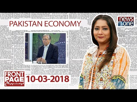 Front Page - 10-March-2018 - News One
