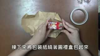 禮物包裝 - 圓禮盒包裝