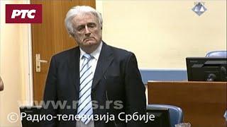 Izricanje presude Radovanu Karadžiću
