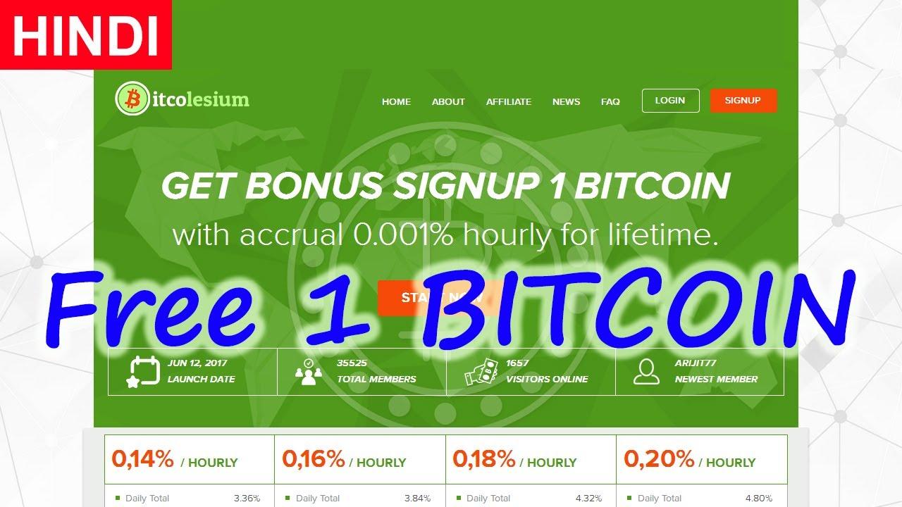 Free sign up bonus hyip smugis zemiau juostos 2 online