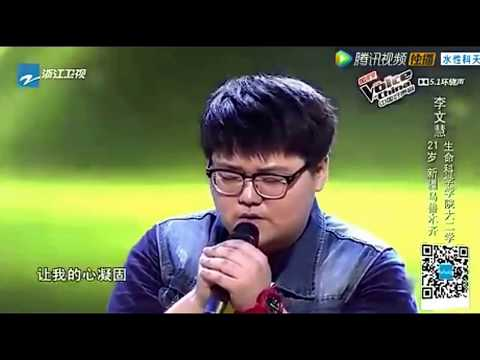 The Voice China 4 (EP04) 07.Li Wenhui 李文慧 《Yellow 算你狠》