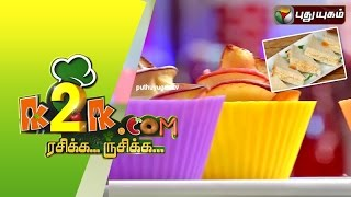 K2K.com Rasikka Rusikka 28-10-2015 Apple Pastry & Chocolate Lassi cooking video in tamil 28.10.15 | Puthuyugam TV shows 28th October 2015