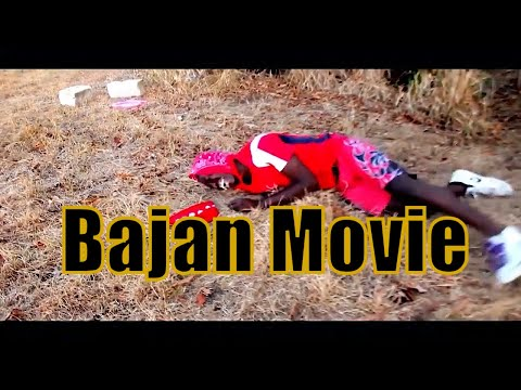 Ah Nudda Bajan Movie (Comedy Full movie) #Abm246 #Bajan #Barbados from YouTube · Duration:  53 minutes 12 seconds