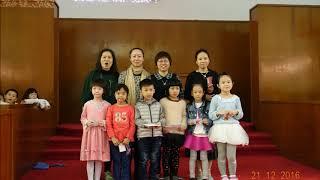 Publication Date: 2017-10-06 | Video Title: 中華基督教會協和小學校牧事工簡介