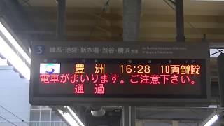 西武鉄道40101F Sトレイン豊洲行(新木場行)保谷