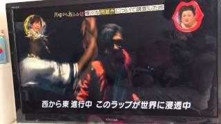 関ジャニ∞(エイト)の村上信五のソロヒップホップ(ラップ)の PVのロ...