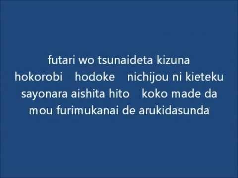 Just Be Friends (Piano Version) - ShounenT/少年T Romaji Lyrics