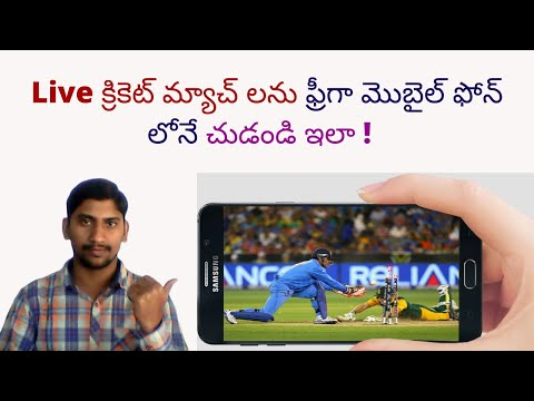 How To Watch Live Cricket Match On Android For Free 2020 | Watch Cricket Live Matches Free