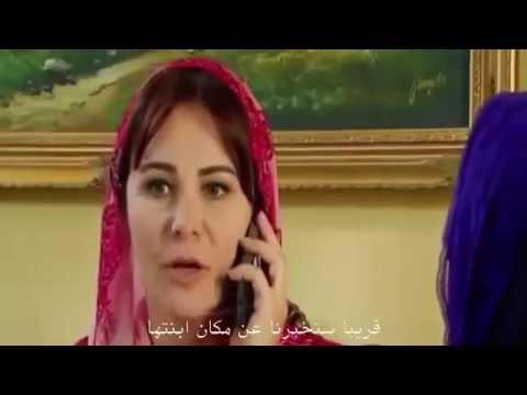 مسلسل زهرة القصر الجزء الخامس الحلقة 4 كاملة Youtube