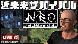 名作!近未来サバイバル Neo Scavenger ゲーム実況プレイ 日本語 PC ネオスカベンジャー [Molotov Cocktail Gaming]